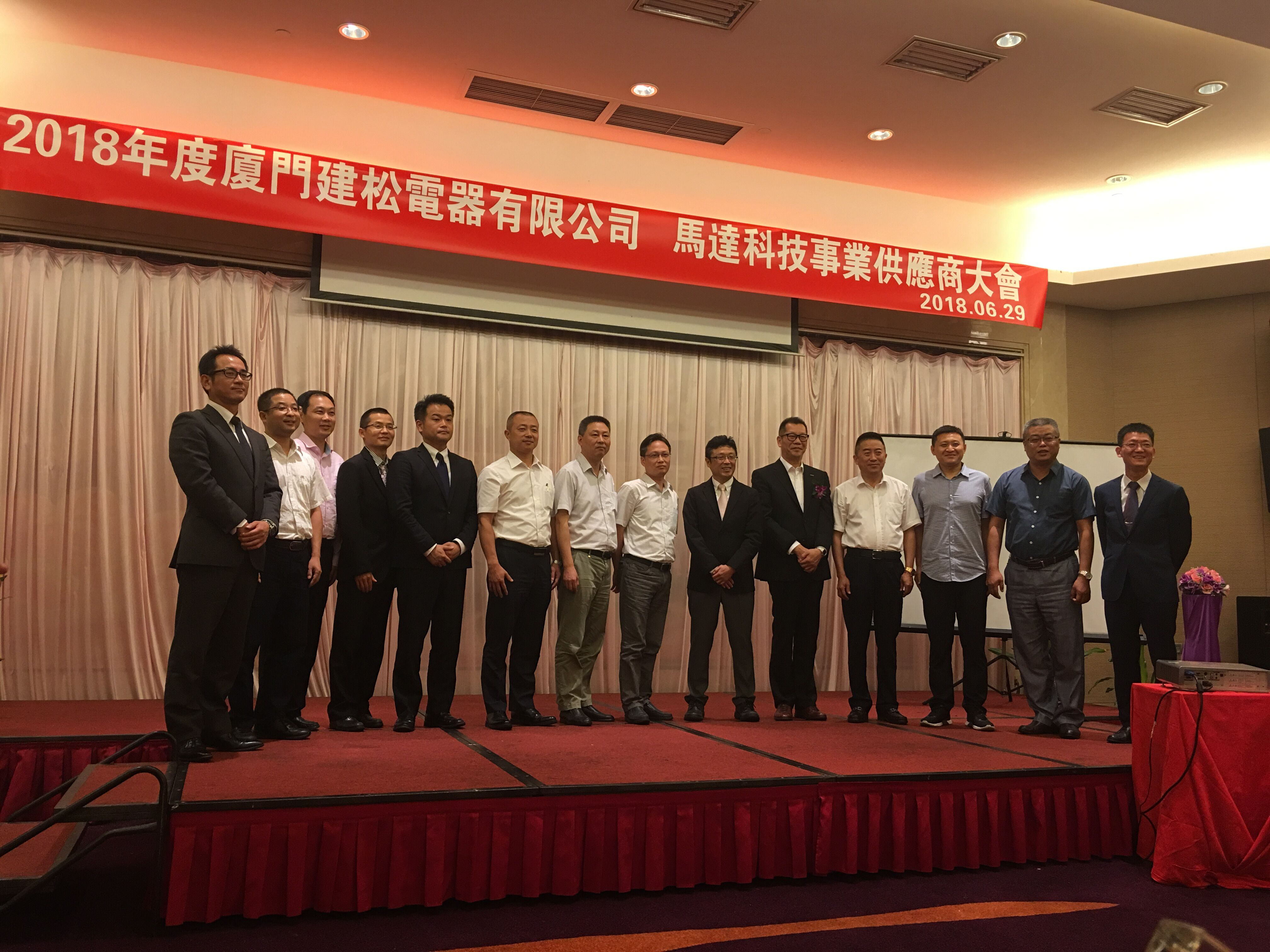 "Xiamen Lizhou won ""Award for Quality Excellence"" from Panasonic PMX"